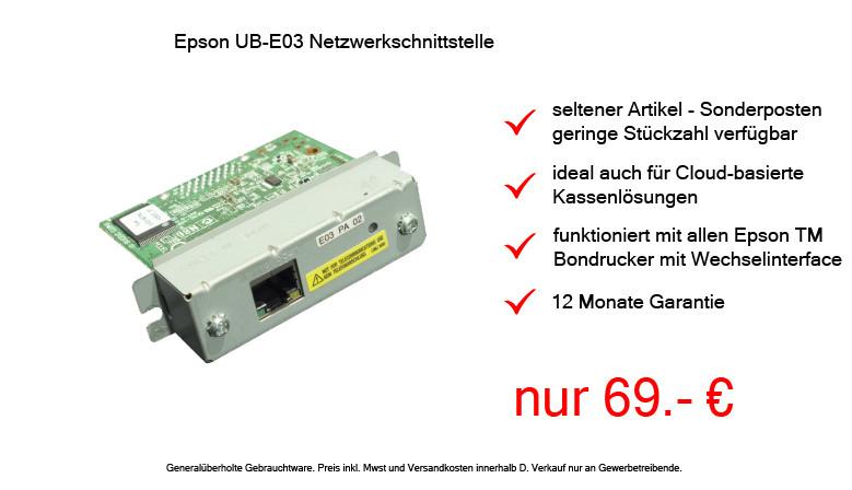 Epson UB-E03